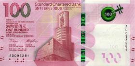Hongkong, H & K Standard Chartered Bank P.neu 100 Dollars 2018 (1)
