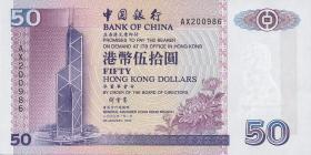 Hongkong P.330f 50 Dollars 2000 (1)
