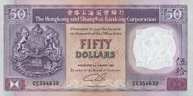 Hongkong, H & K Shanghai Bank P.193c 50 Dollars 1992 (1)