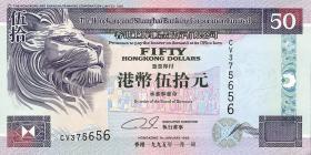 Hongkong, H & K Shanghai Bank P.202e 50 Dollars 2002 (1)