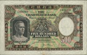 Hongkong, Chartered Bank P.072d 500 Dollars 1977 (3)
