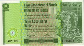 Hongkong, Chartered Bank P.077 10 Dollars 1980 (1)