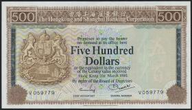 Hongkong, H & K Shanghai Bank P.189b 500 Dollars 1980 (2)