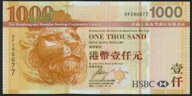 Hongkong, H & K Shanghai Bank P.211c 1000 Dollars 2006 (1)