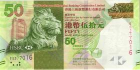 Hongkong, H & K Shanghai Bank P.213d  50 Dollars 2014 (1)