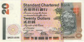 Hongkong, Standard Chartered Bank P.285b 20 Dollars 1996 (1)