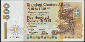 Hongkong, Standard Chartered Bank P.288b 500 Dollars 1997 (1)