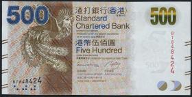 Hongkong, Standard Chartered Bank P.300d 500 Dollars 2014