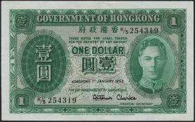 Hongkong, Government P.324b 1 Dollar 1949 (2)