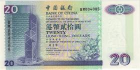 Hongkong, Government P.329f 20 Dollars 2000 (1)