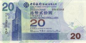 Hongkong, Bank of China P.335d 20 Dollars 2007 (1)