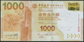 Hongkong, Bank of China P.345e 1000 Dollars 2015 (1)