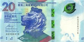 Hongkong P.neu 20 Dollars 2018 (1)