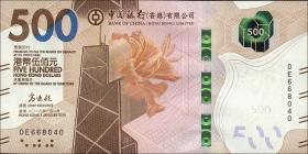 Hongkong, Bank von China P.neu 500 Dollars 2018 (1)