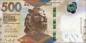 Hongkong, H & K Shanghai Bank P.neu 500 Dollars 2018 (1)