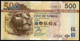 Hongkong P.210b 500 Dollars 2005 (1)