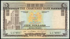 Hongkong, Chartered Bank P.073b 5 Dollars o.D. (1975) (3+)