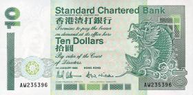 Hongkong, Standard Chartered Bank P.284a 10 Dollars 1993 (1)