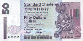 Hongkong, Standard Chartered Bank P.286b 50 Dollars 1997