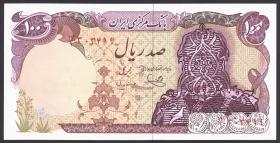 Iran P.112b 100 Rials o.J. (1)