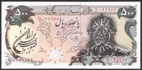 Iran P.124b 500 Rials (1)