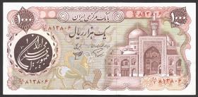 Iran P.129 1000 Rials (1981) (2)