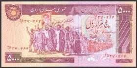 Iran P.133 5000 Rials (1981) (1)