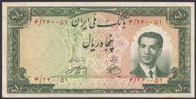 Iran P.056 50 Rials (1951) (1-)