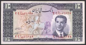 Iran P.059 10 Rials (1953) (2-)