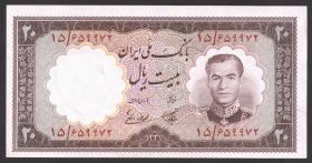 Iran P.069 20 Rials (1958) (1-)