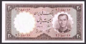 Iran P.069 20 Rials (1958) (1)
