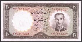 Iran P.072 20 Rials (1961) (1)
