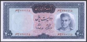 Iran P.087a 200 Rials (1971-73) (1)