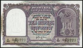Indien / India P.039c 10 Rupien (ca. 1949-62) (1)