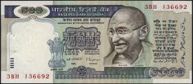 Indien / India P.087c 500 Rupien (1987) (1)
