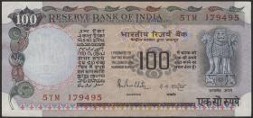 Indien / India P.085_A 100 Rupien (ca. ab 1985-90) (1)