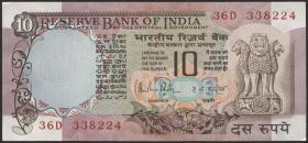 Indien / India P.081h 10 Rupien (ca. ab 1985) (1)