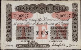 Indien / India P.A10f 10 Rupien 1919 (2+)