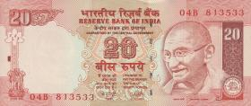 Indien / India P.096b 20 Rupien 2007 (1)