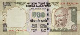 Indien / India P.099d 500 Rupien 2010 (1)