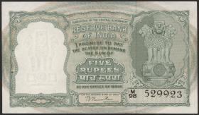 Indien / India P.033 5 Rupien (ca. 1949-57) (1)