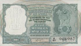 Indien / India P.035b 5 Rupien (ca. 1957-62) (1)