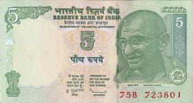 Indien / India P.094A 5 Rupien 2009 (1)