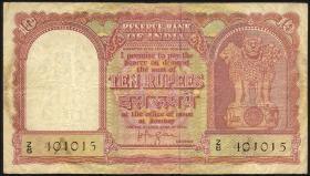 Indien Persischer Golf - Qatar / India P.R3 1 Rupie (o.J.) (3-)