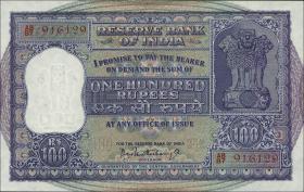 Indien / India P.045 100 Rupien (ca. 1962-67) (1)