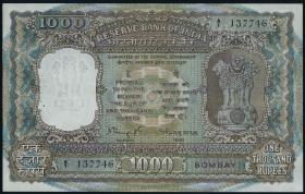 Indien / India P.065a 1000 Rupien (ca 1975) (2)