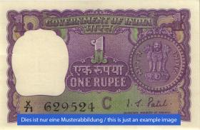 Indien / India P.077g 1 Rupie (1)
