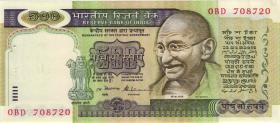 Indien / India P.087b 500 Rupien (2)