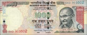 Indien / India P.107e 1000 Rupien 2016 (1)