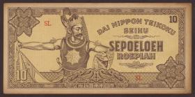 Ndl. Indien / Netherlands Indies P.131 10 Rupien (1944) (3+)